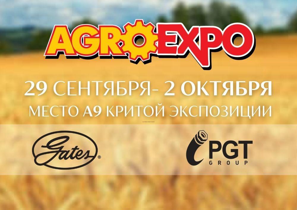 AGRO EXPO 2021