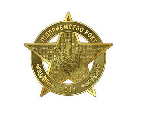 Звезда предпринимателя 2011