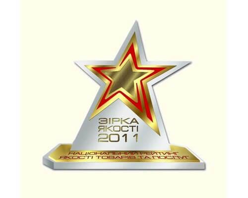 Звезда качества 2011